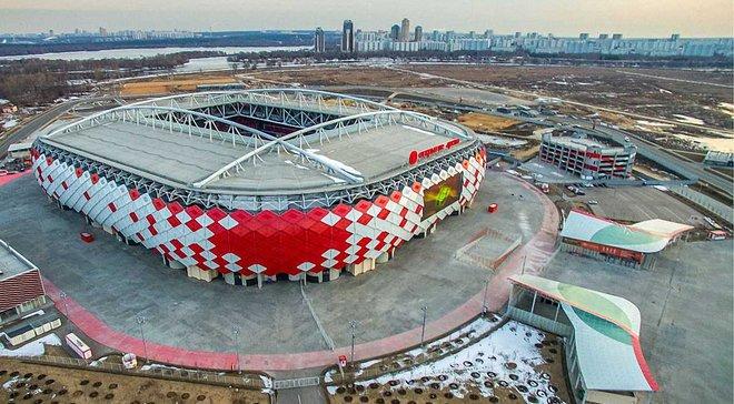 ФІФА заборонила проводити концерти на стадіонах ЧС-2018