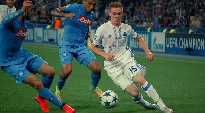 Циганков визнаний найкращим гравцем U-19 в Україні у вересні