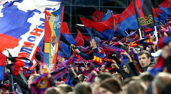 ЦСКА оштрафований за банер фанатів із зображенням тренера клубу