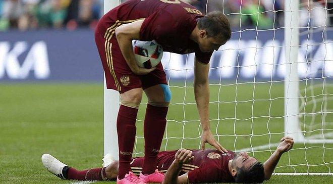 Збірна Росії встановила антирекорд у рейтингу ФІФА