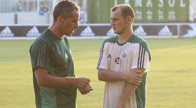 """Зозуля не потрапив у заявку """"Бетіса"""" на матч проти """"Осасуни"""""""