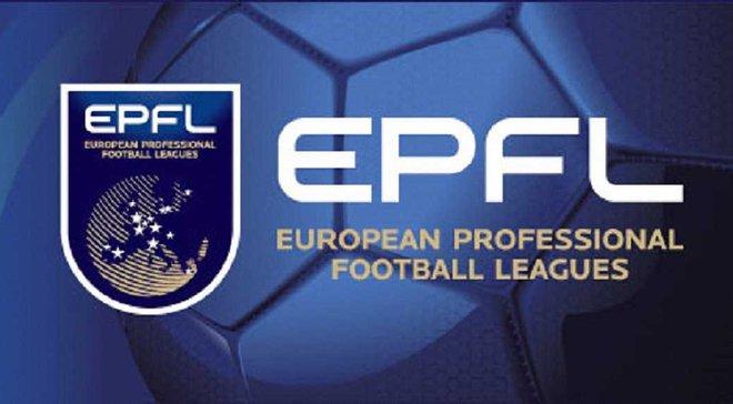 Асоціація європейських ліг відмовилась від співпраці з УЄФА