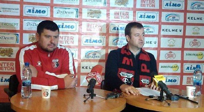 """Президент """"Вереса"""": Видим признаки целенаправленной информационной кампании против клуба"""