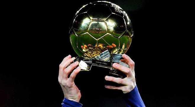 """""""Золотий м'яч-2016"""": весь список гравців-претендентів"""