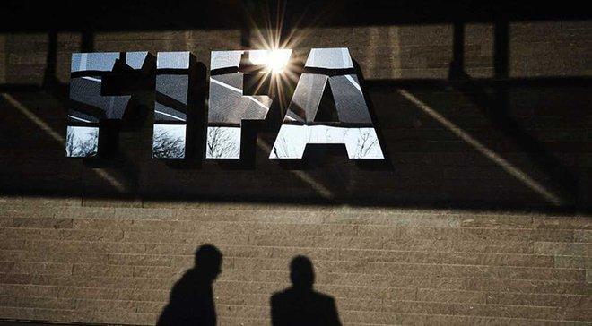 ФИФА оштрафовала Федерацию футбола Испании