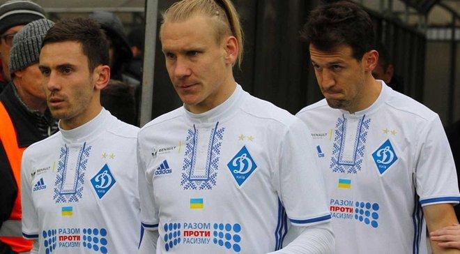 """Даніло Сілва ляже на операцію і не допоможе """"Динамо"""" через серйозну травму"""