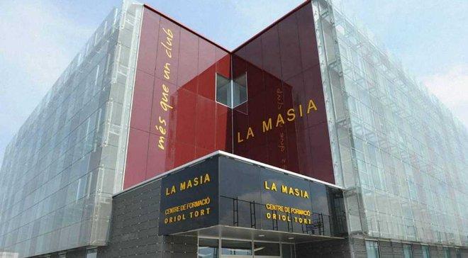 """Новая Академия """"Барселоны"""" получит рекордный бюджет и уникальную привилегию от ФИФА"""