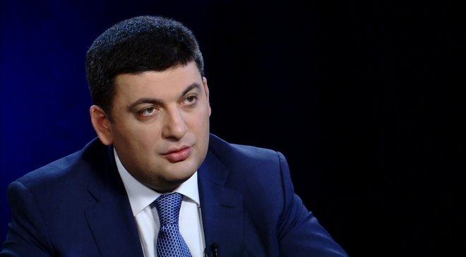 Гройсман заверил Чеферина, что Украина максимально качественно подготовится к финалу ЛЧ-2018