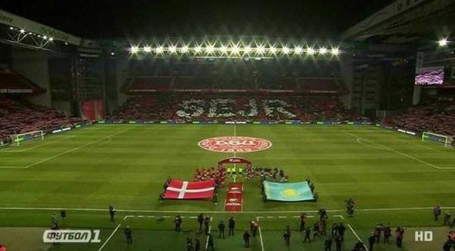 Дания – Казахстан – 4:1. Видео голов и обзор матча