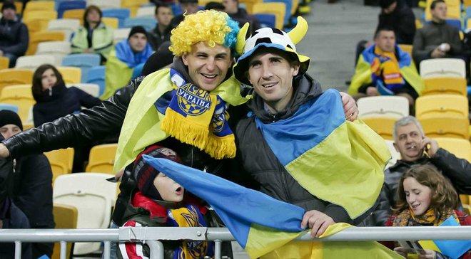 Україна – Фінляндія: На матчі очікується аншлаг