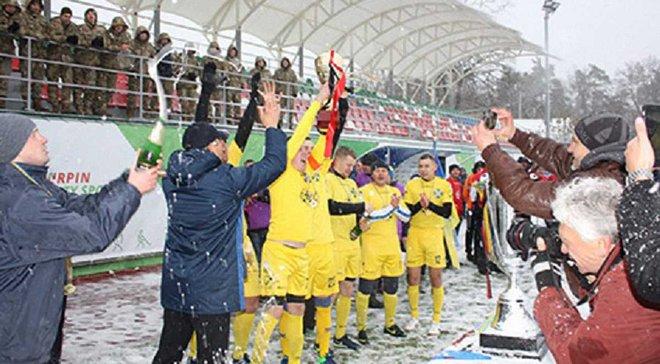 В Ирпене наградили победителей Футбольной Лиги участников АТО
