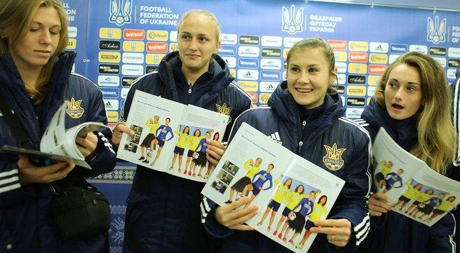 Украина – Сербия: как женская сборная Украины зарядила позитивом мужскую, придя в гости