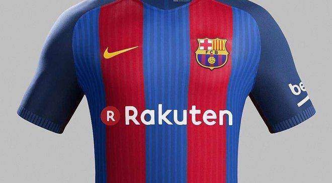"""Барселона"" отримала нового спонсора"