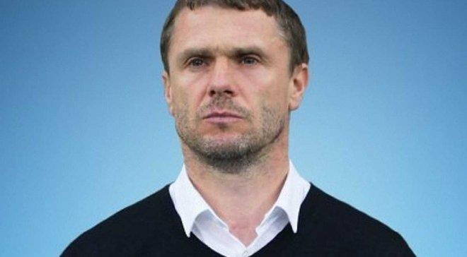 Ребров оценил дебют Цыганкова и Беседина в сборной Украины