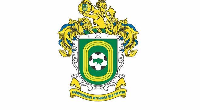 52 клуба подали заявки на участие в УПЛ и ПФЛ сезона 2017/18