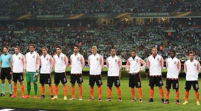 """""""Шахтер"""" – """"Коньяспор"""": на матче ожидается около тысячи турецких фанатов"""