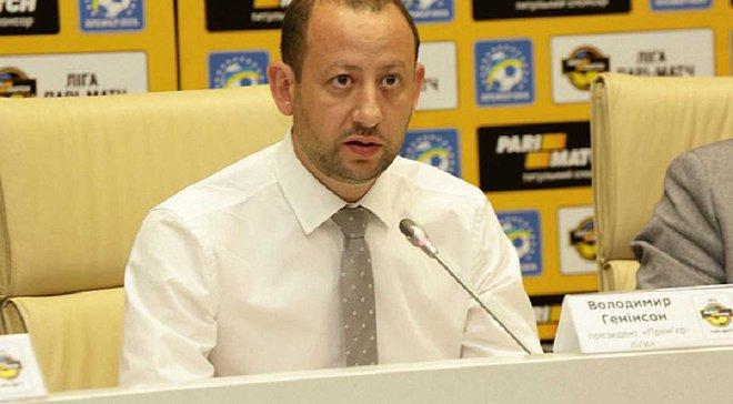Клубы не имеют права запрещать использование арендованных футболистов, – Генинсон