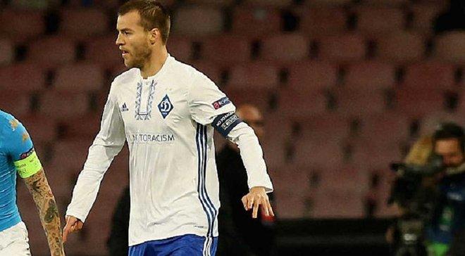 Ярмоленко: Если бы я с этой позиции не забил, то уже бы не отметился до конца сезона