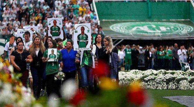"Авиакатастрофа ""Шапекоэнсе"": Бразилия и Колумбия сыграют матч памяти"
