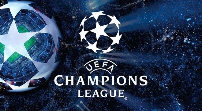 УЕФА изменит традиционное начало матчей Лиги чемпионов