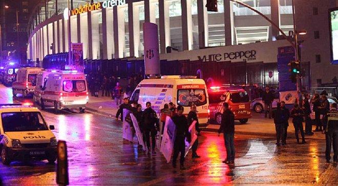 """Теракт біля стадіону """"Бешикташа"""": 29 людей загинуло, 166 отримали поранення"""