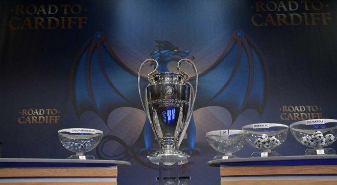 Лига чемпионов. Стало известно расписание матчей 1/8 финала