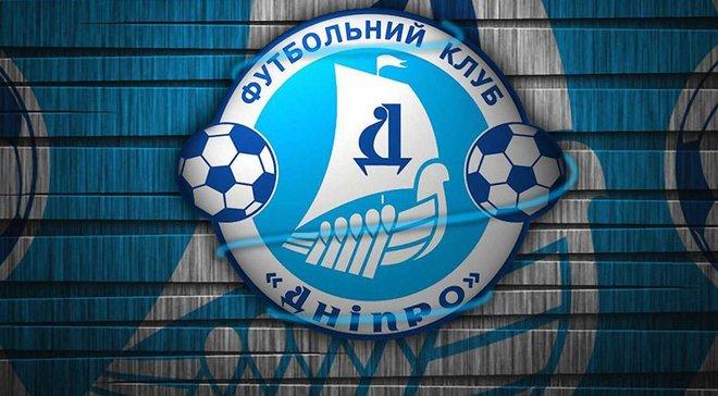 """""""Приватбанк"""" Коломойського переходить у власність держави. Що це означає для """"Дніпра""""?"""