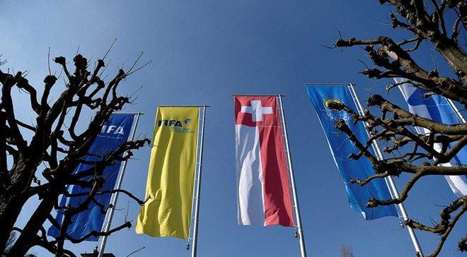 ФІФА покарала Україну за порушення у матчах проти Фінляндії та Сербії