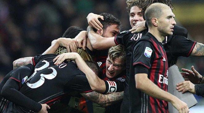 """""""Мілан"""" не зміг вилетіти у Катар на матч Суперкубка Італії через несправність літака"""