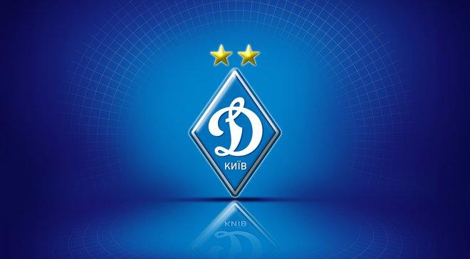 """""""Динамо"""" відкриває напрям кіберспорту першим серед футбольних клубів України"""