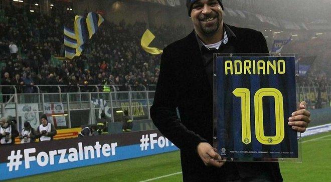 """Як Адріано повернувся на """"Джузеппе Меацца"""" та отримав теплий прийом від фанатів """"Інтера"""""""