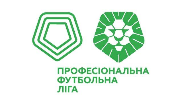ПФЛ представила новый логотип