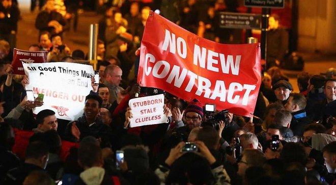 """Фанати """"Арсенала"""" провели акцію протесту проти Венгера та керівництва клубу перед матчем з """"Баварією"""""""