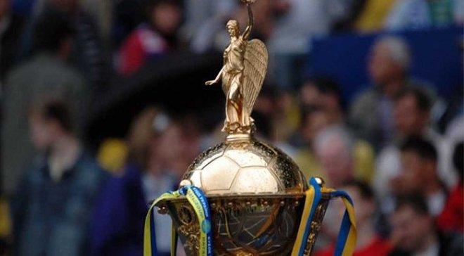 Кубок Украины: Дата финала будет изменена