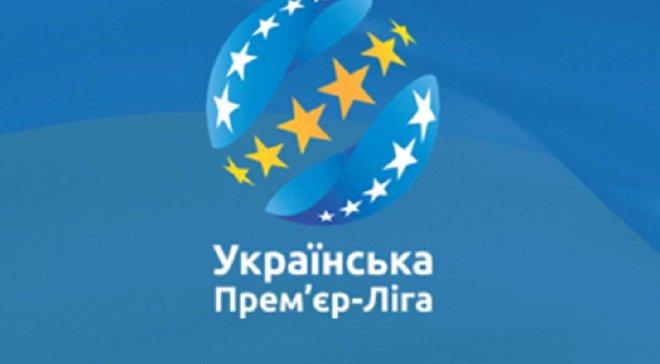 Топ-5 голов 21 тура чемпионата Украины