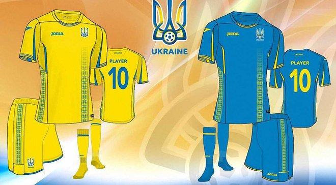 Новая форма сборной Украины будет стоить в два раза дешевле, чем предыдущая, – Шкреба