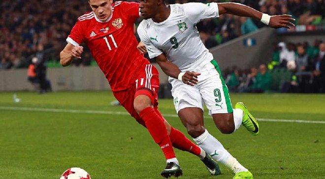 Россия проиграла Кот-д'Ивуару в товарищеском матче