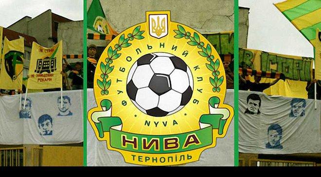 """Тернопільська """"Нива"""" з літа планує повернутись у професійний футбол"""