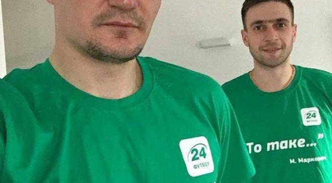 Федецький: Для мене Італія та Іспанія на 3-4 місці, потім хочу повернутись у Львів чи Луцьк