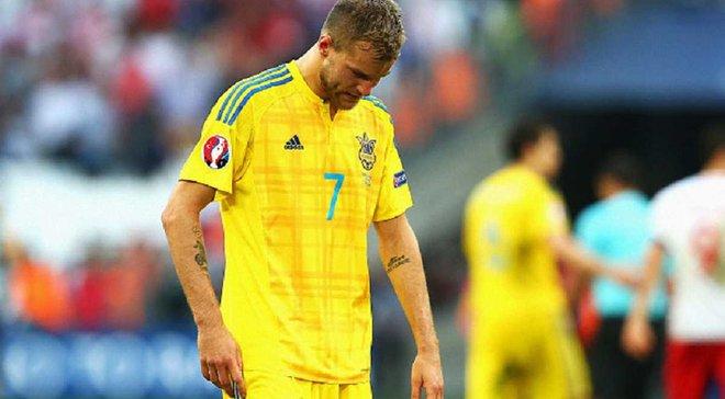 Ярмоленко: Після Євро-2016 був розчавлений. Скасував відпустку, тиждень не виходив з дому