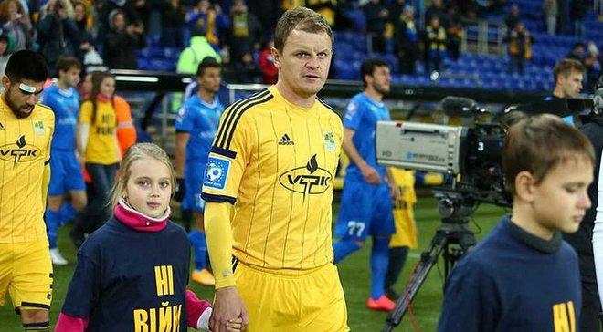 Березовчук начал тренерскую карьеру