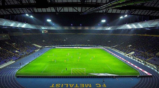 На фінал Кубка України Шахтар – Динамо продано трохи більше половини квитків