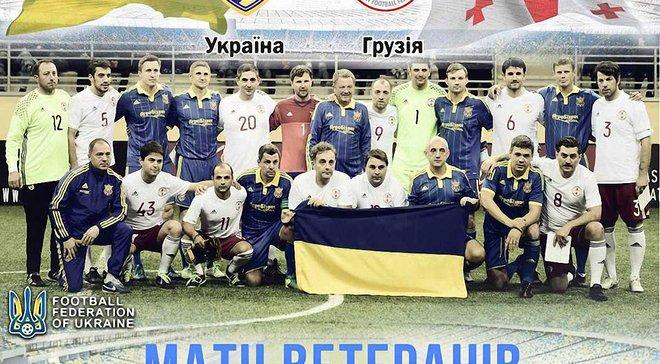 """Результат пошуку зображень за запитом """"Картинки Футбол Ветерани Україна - Грузія"""""""