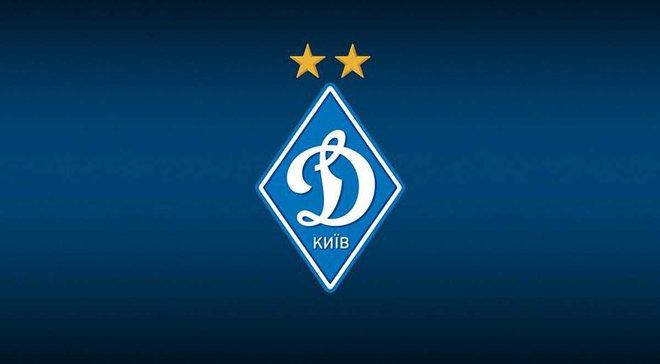 Динамо прекратило обновление своей официальной страницы ВКонтакте