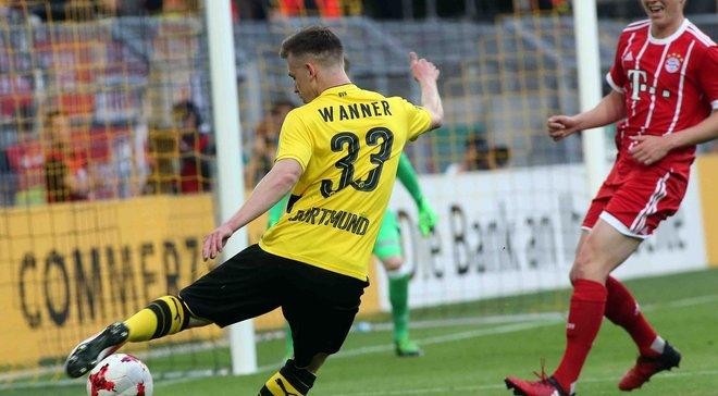 Драматический финал юношеской Бундеслиги Боруссия – Бавария посетило рекордное количество фанатов