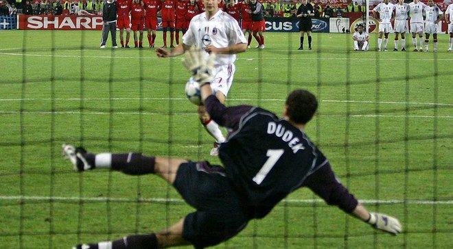 Футбольный матч милан- ливерпуль стамбул 2005г