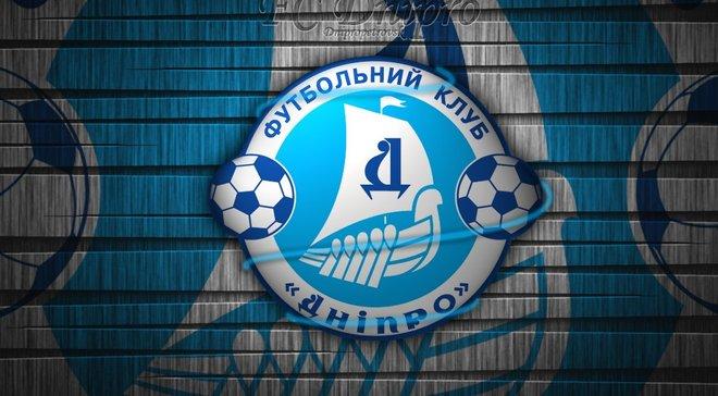СК Дніпро-1 вже є у Єдиному реєстрі