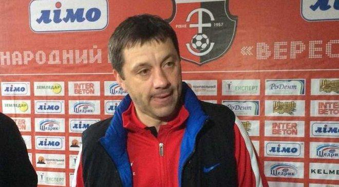 Вирт – новый главный тренер НК Верес