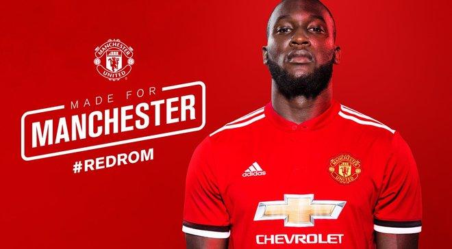 Лукаку официально стал игроком Манчестер Юнайтед