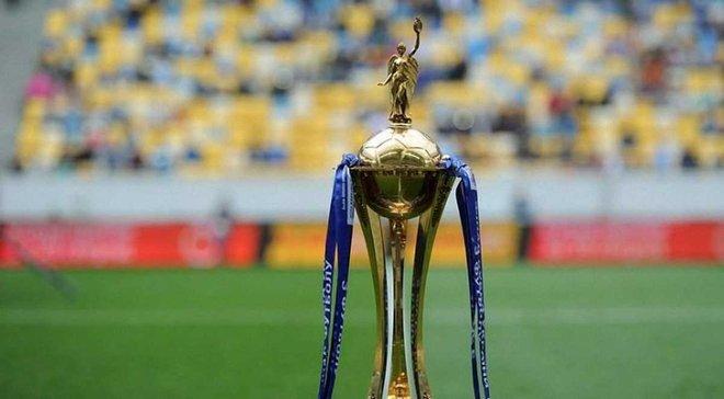 Балканы победили Судостроитель в первом предварительном этапе Кубка Украины